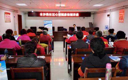 世界卫生日青岛安宁医院社区讲座