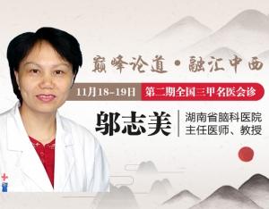 三甲医院精神疾病专家会诊 就在青岛安宁医院