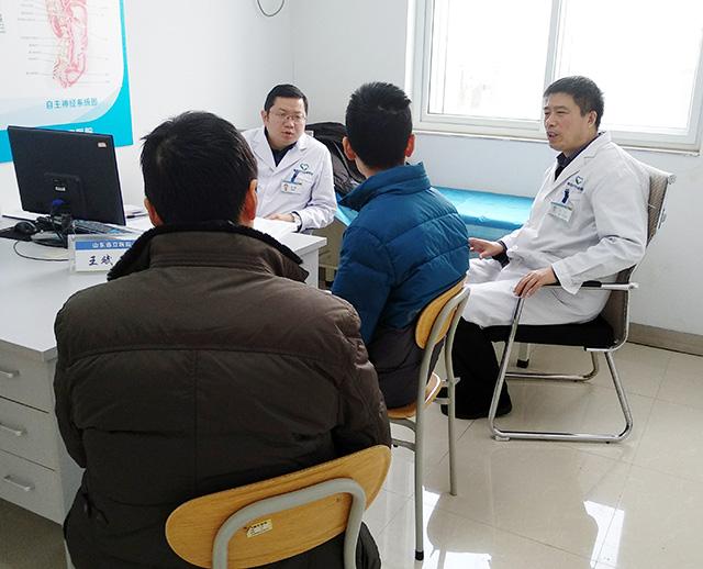 青岛安宁医院2018首期名医会诊圆满结束